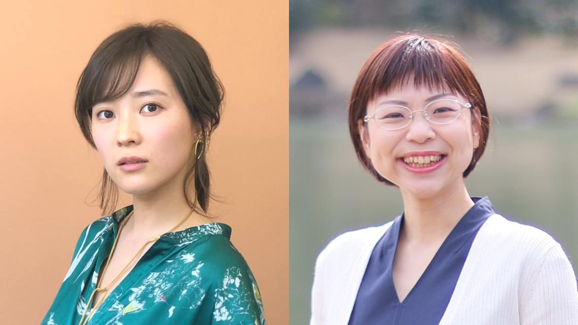 大木亜希子さん(左)と武田友紀さん